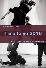 Time to go2016 表image1 240pixcel.jpg